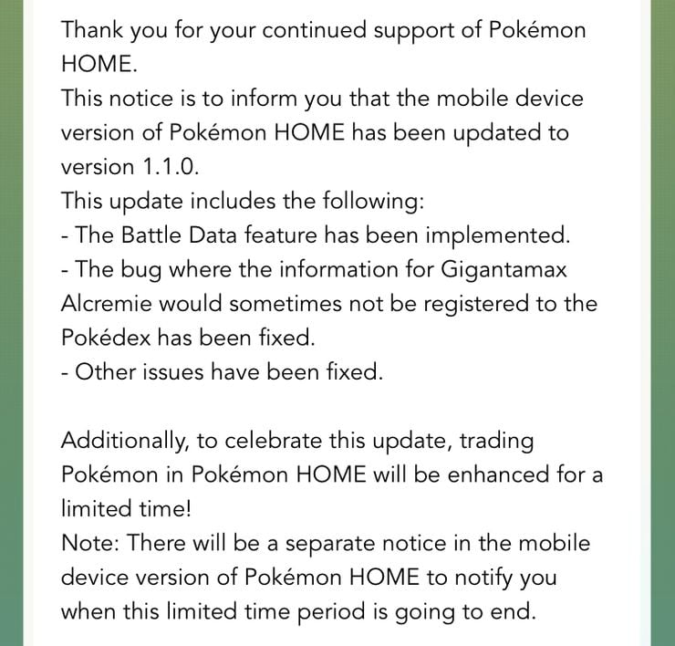 Pokemon Home Version 1.1.0 Update Text