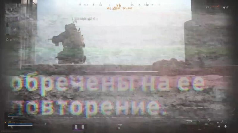 Call of Duty Warzone Know your history 0 24 screenshot